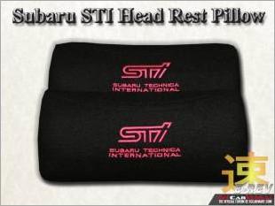 https://www.mycarforum.com/uploads/sgcarstore/data/1/Subaru_STI_Head_Rest_Support_Pillow_White_Texture_Background_1.jpg