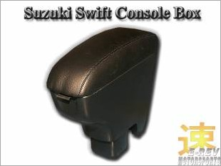 https://www.mycarforum.com/uploads/sgcarstore/data/1/SuzukiSwiftConsoleBox_20708_1.jpg