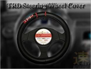 https://www.mycarforum.com/uploads/sgcarstore/data/1/TRD_Steering_Wheel_Cover_Black_3.jpg