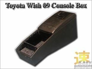 https://www.mycarforum.com/uploads/sgcarstore/data/1/ToyotaWish09ConsoleBox_50626_1.jpg