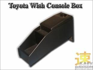 ToyotaWish20032008ConsoleBoxWithoutArmRest_52674_1.jpg