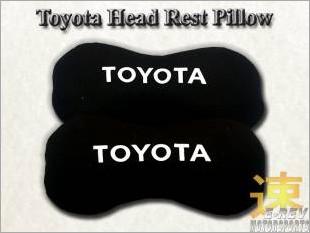 https://www.mycarforum.com/uploads/sgcarstore/data/1/Toyota_Head_Rest_Support_Pillow_Dog_Bone_Type_White_1.jpg