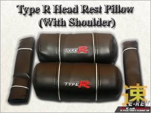 https://www.mycarforum.com/uploads/sgcarstore/data/1/Type_R_Leather_Head_Rest_Support_Pillow_And_Safety_Belt_Cover_Kit_White_Texture_Background_1.jpg