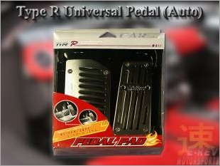 Type_R_Pedal_Cover_1.jpg
