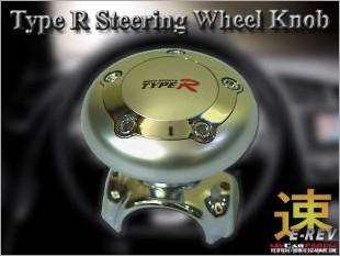 https://www.mycarforum.com/uploads/sgcarstore/data/1/Type_R_Steering_Wheel_Knob_1.jpg