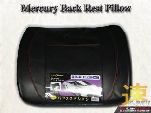https://www.mycarforum.com/uploads/sgcarstore/data/1/Universal_Back_Support_Cushion_Mercury_White_Texture_Background_1.jpg