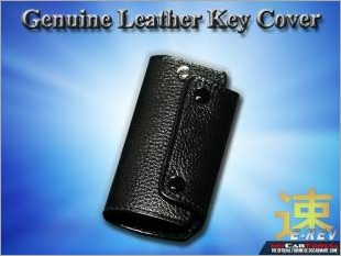 https://www.mycarforum.com/uploads/sgcarstore/data/1/Universal_Genuine_Leather_Key_Flip_Cover_Black_1.jpg