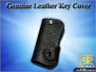 https://www.mycarforum.com/uploads/sgcarstore/data/1/Universal_Genuine_Leather_Key_Flip_Cover_Rough_Big_Black_1.jpg