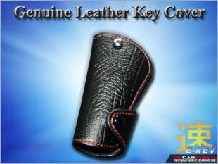 https://www.mycarforum.com/uploads/sgcarstore/data/1/Universal_Genuine_Leather_Key_Flip_Cover_Rough_Black_1.jpg