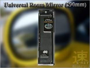 https://www.mycarforum.com/uploads/sgcarstore/data/1/Universal_Room_Mirror_7_Crystal_High_Reflection_Mercury_290mm_2.jpg