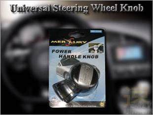 https://www.mycarforum.com/uploads/sgcarstore/data/1/Universal_Steering_Wheel_Knob_Silver_Mercury_1.jpg
