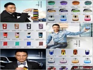 https://www.mycarforum.com/uploads/sgcarstore/data/1/car_perfume_all_1_1edit_1.jpg