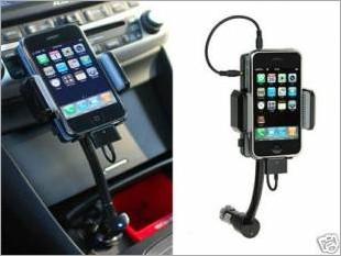 iPhone-3G-S-8GB-amp-16G-amp-32G-amp-iPod-FM-vericisi_23550064_01.jpg