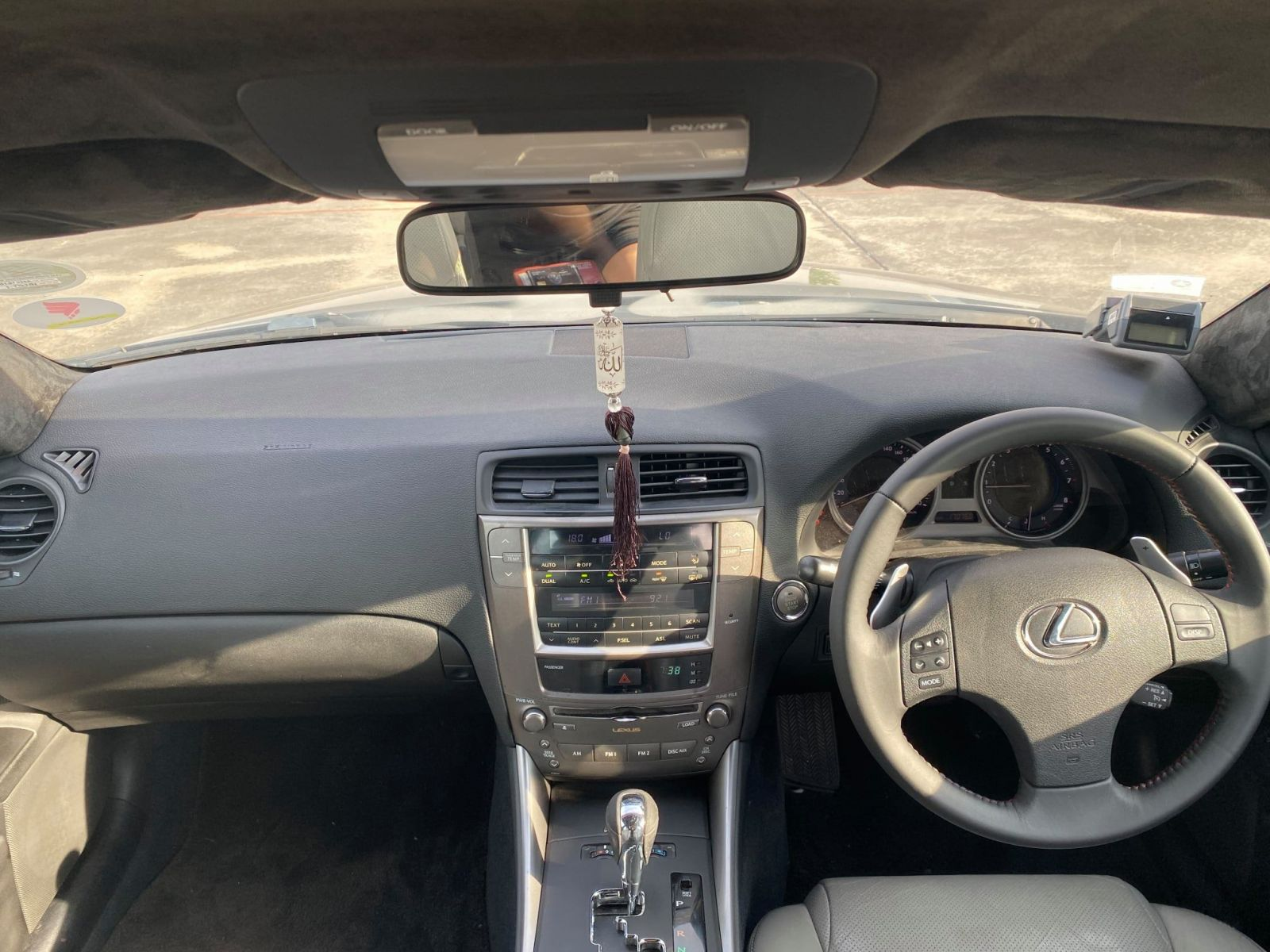Dashboard Reupholstery