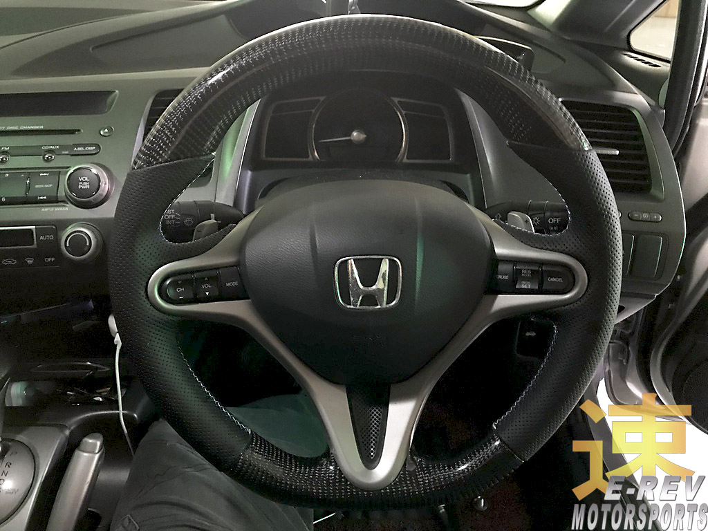 Honda Civic 2006 - 2010 Carbon Fibre Steering Wheel