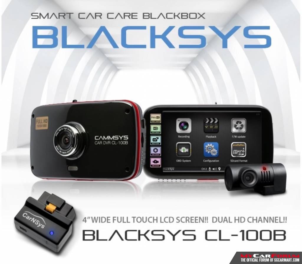 BlackSys CL100B 2-CH Full HD Touchscreen 4