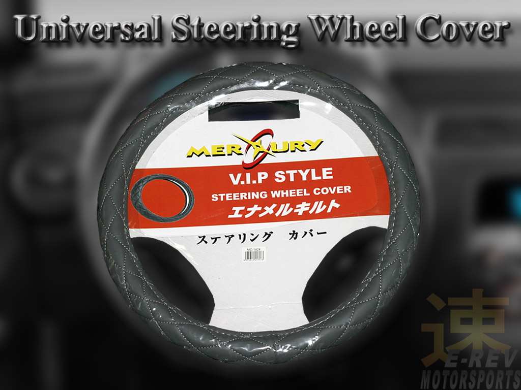 VIP Style Mercury Steering Wheel Cover