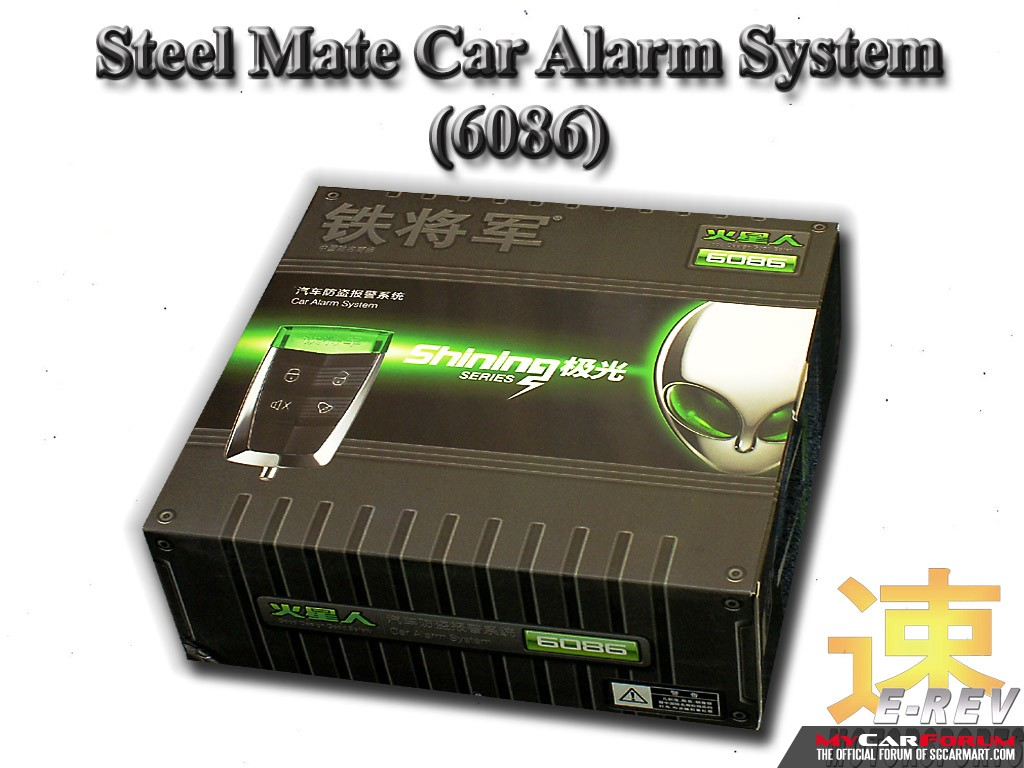 Steel Mate Martian Alarm System (With Green LED Indicator)