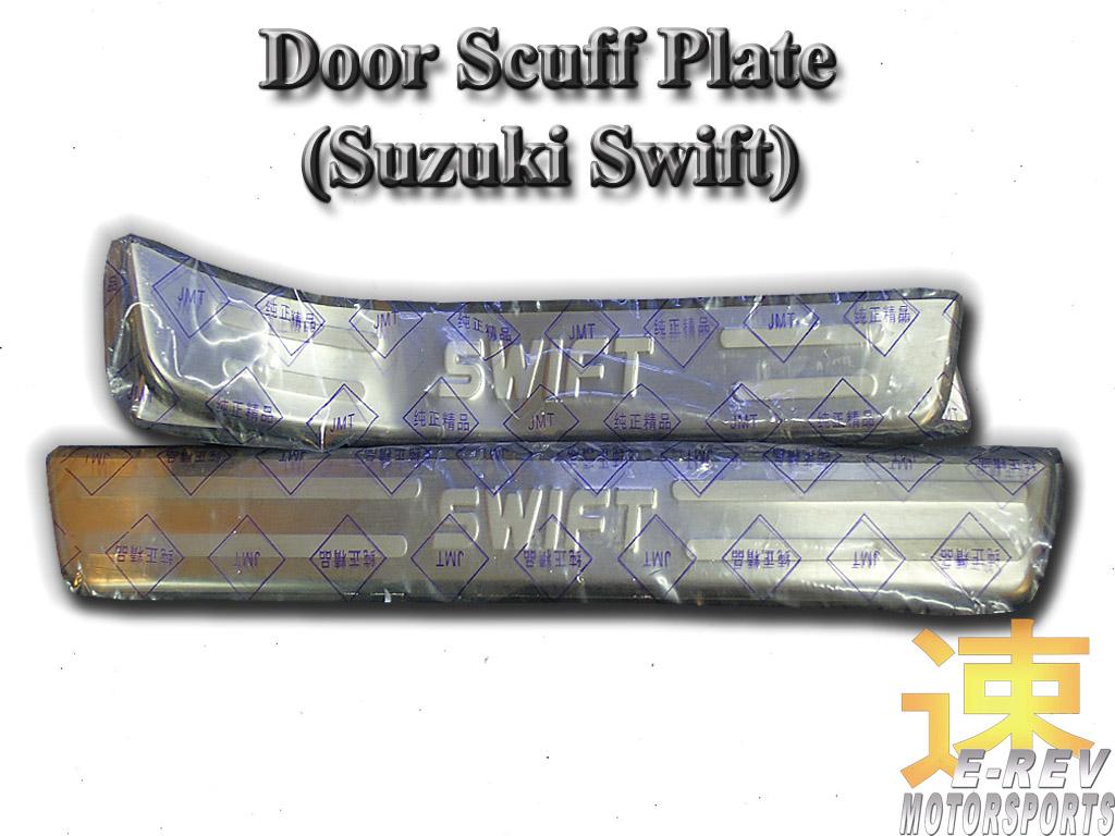Suzuki Swift Scuff Plate