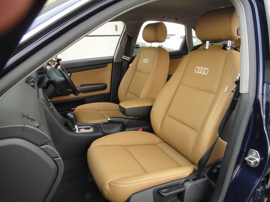 Customised Audi A4 Interior Leather Upholstery Wrap