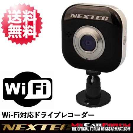 NEXTEC Wi-Fi