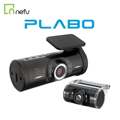 NEFu Plabo 2-Channel Full HD Recording Camera