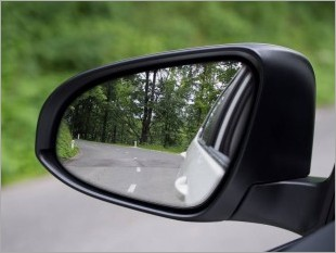 https://www.mycarforum.com/uploads/sgcarstore/data/1/side_mirror_70093_1_crop.jpg