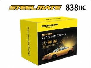https://www.mycarforum.com/uploads/sgcarstore/data/1/steelmatealarmsystem_43835_1.jpg