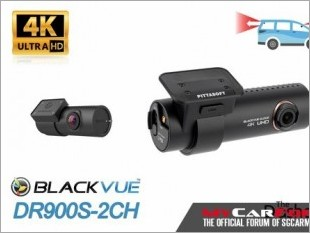 https://www.mycarforum.com/uploads/sgcarstore/data/1/thedashcamstorecomblackvuedr900s2ch4kdashcam1_385881522784526498332_15245_1_crop.jpg