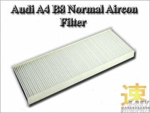 https://www.mycarforum.com/uploads/sgcarstore/data/10//AudiA4B8NormalAirconFilter19161738_83063_1.jpg