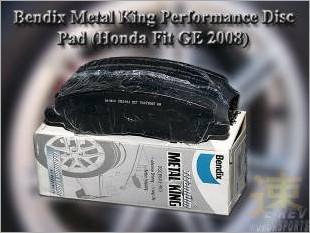 https://www.mycarforum.com/uploads/sgcarstore/data/10//Bendix_Metal_King_Performance_Disc_Pad_Honda_Fit_GE_2008_2.jpg