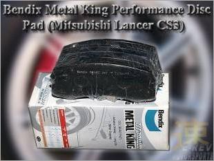 https://www.mycarforum.com/uploads/sgcarstore/data/10//Bendix_Metal_King_Performance_Disc_Pad_Mitsibishi_Lancer_CS3_Front_Brake_Pad_2.jpg