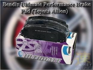 https://www.mycarforum.com/uploads/sgcarstore/data/10//Bendix_Ultimate_Performance_Brake_Pad_Toyota_Allion_Front_Brake_Pad_2.jpg