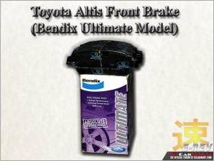 https://www.mycarforum.com/uploads/sgcarstore/data/10//Bendix_Ultimate_Performance_Brake_Pad_Toyota_Altis_Front_White_Texture_Background_1.jpg