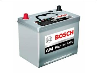 https://www.mycarforum.com/uploads/sgcarstore/data/10//Bosch AM Hightec AMS Battery_2.jpg