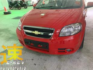 https://www.mycarforum.com/uploads/sgcarstore/data/10//Cropped_101568959218_0101568869632_0Chevrolet-Aveo-Red-After-Accident-Damage-Repair.jpg