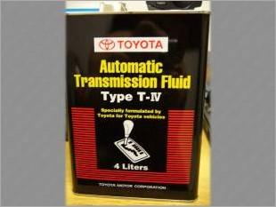 https://www.mycarforum.com/uploads/sgcarstore/data/10//EdwinGarage_Toyota_ATF_1.jpg