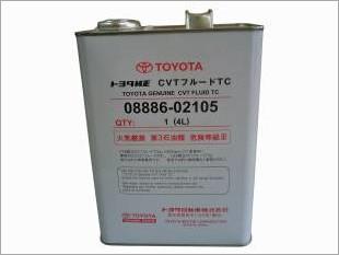 https://www.mycarforum.com/uploads/sgcarstore/data/10//EdwinGarage_Toyota_cvte_1.jpg