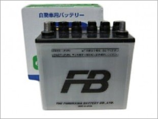 https://www.mycarforum.com/uploads/sgcarstore/data/10//Furukawa_96311_1_crop.jpg