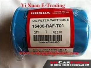 https://www.mycarforum.com/uploads/sgcarstore/data/10//Honda 15400RAFT01 B_1.jpg