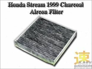 https://www.mycarforum.com/uploads/sgcarstore/data/10//HondaStream1999CharcoalCabinAirconFilter_11863_1.jpg