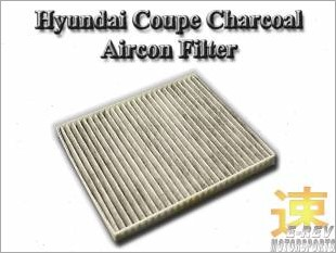 https://www.mycarforum.com/uploads/sgcarstore/data/10//HyundaiCoupeCharcoalAirconFilter971332E200_70188_1.jpg