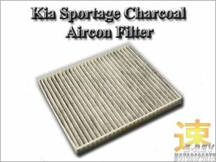 https://www.mycarforum.com/uploads/sgcarstore/data/10//KiaSportageCharcoalAirconFilter971332E200_17675_1.jpg