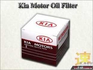 https://www.mycarforum.com/uploads/sgcarstore/data/10//Kia_Motor_Oil_Filter_White_Texture_Background_1.jpg