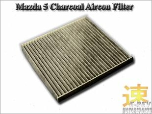 https://www.mycarforum.com/uploads/sgcarstore/data/10//Mazda5CharcoalAirconFilter9586154G00_93774_1.jpg