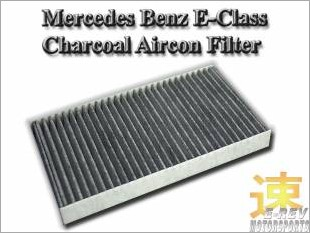 https://www.mycarforum.com/uploads/sgcarstore/data/10//MercedesBenzEClassBreakCharcoalAirconFilter60653641_65540_1.jpg