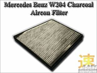 https://www.mycarforum.com/uploads/sgcarstore/data/10//MercedesBenzW204CharcoalAirconFilter2118300018_92028_1.jpg
