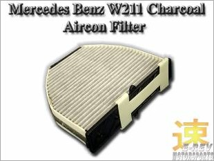https://www.mycarforum.com/uploads/sgcarstore/data/10//MercedesBenzW211CharcoalAirconFilter2128300018_97580_1.jpg