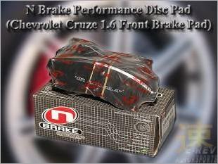 https://www.mycarforum.com/uploads/sgcarstore/data/10//N_Brake_Performance_Disc_Pad_Chevrolet_Cruze_16_Front_Brake_Pad_1.jpg