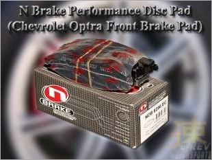 https://www.mycarforum.com/uploads/sgcarstore/data/10//N_Brake_Performance_Disc_Pad_Chevrolet_Optra_Front_Brake_Pad_2.jpg